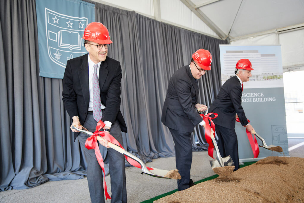 Washington University to break ground on major neuroscience research hub